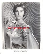 Vintage Ava Gardner GORGEOUS '54 CONTESSA Publicity Portrait