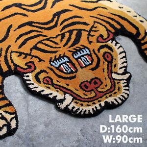 Wool Tibetan Tiger Rug Mat Carpet L Size about W 90cm T 160cm Rare Japan