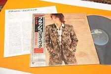 JEFF BECK LP FLASH JAPAN NM AUDIOFILI  INSERTO OBI