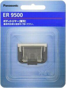 Panasonic blade body trimmer ER9500 4549077922304 ER9500 ER-GD60 GK60 GK70