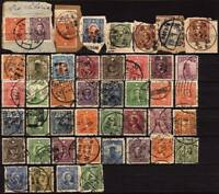 COLLECTION OF CHINA CHINESE STAMPS  n 43   stamp