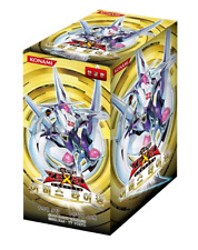 "Yugioh Cards ""ABYSS RISING"" Booster Box / Korean Ver"