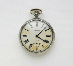 MOLNIJA. Vintage Soviet Russian mechanical pocket watch. USSR