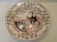 """Antique Franz Anton Mehlem Bonn Rooster Plate Wall Hanging Plaque 9.5"""" Germany"""