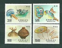 Formosa - Mail 1993 Yvert 2035/8 MNH Craft