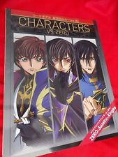 "CODE GEASS Lelouch of the Rebellion CHARACTERS VS : ZERO 12""X9""  32 PAGES BOOK"