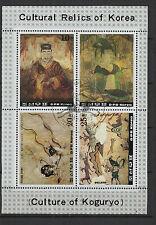 1985 Corée feuillet 4 timbres oblitérés cultural relics of Corea /B5co3