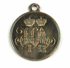 213 IMPERIAL RUSSIAN MEDAL FOR THE DEFENCE OF SEVASTOPOL 1854 1855