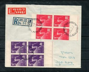 Israel Scott #31-32 UPU Booklet #B7 Complete Panes and Covers on Private FDC!!