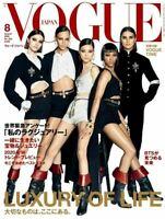 VOGUE JAPAN August 2020 Japanese Magazine Women's Fashion BTS book 0013