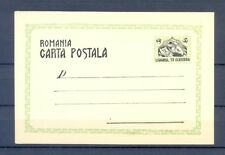 ROMANIA  OLD  POSTCARD  POSTFRISH
