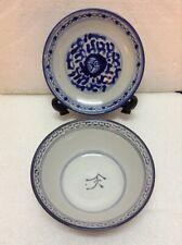 Blue & White Batik  Bowl and Plate 1 piece each