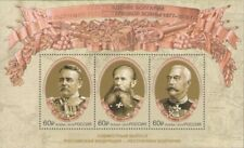 2018 Russia the Russo-Turkish War MNH