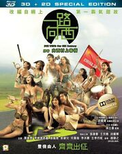 "Jessica Kizaki  ""Due West: Our Sex Journey"" HK Drama Region A 2D + 3D Blu-Ray"