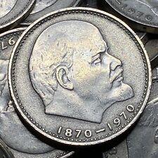 USSR Soviet Union 1970 1 Ruble Hammer and Sickle Coin Vladimir Lenin Birthday