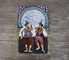 Six Vintage Hand Painted Turkish Studio Musician Wall Tiles.