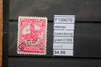 STAMPS  LUXEMBOURG YVERT N°255 USED (F109070)