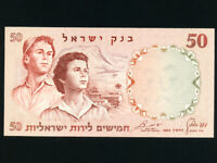 Israel:P-33e,50 Pounds 1960 * Boy & Girl * Brown * UNC *