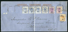 ORANGE RIVER COLONY: (12174) IMPERIAL TRANSPORT SERVICE cover