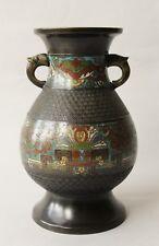 Chinois provincial cloisonne enamel vase