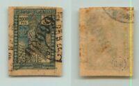 Azerbaijan 1922 SC 36 used . f2994