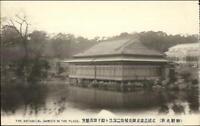 Korea - Seoul? Palace Botanical Garden c1910 Postcard