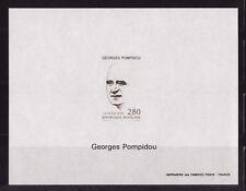 FG ND   président  Georges  Pompidou    1994   num: 2875