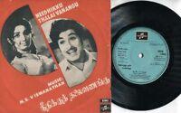 "India Bollywood Tamil OST 1975 MG Ramachandran M.S.Viswanathan EMI 7"" IBEP205"