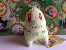 Pokemon Center Chikorita Canvas Plush 2009 Pokedoll Poke Doll Stuffed figure toy