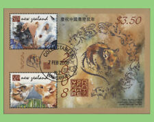 New Zealand 2008 Chinese Year of the Rat miniature sheet used