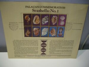 PALAU 1984 COMMEMORATIVES  SEASHELLS No 1 SOUVENIR INTERPEX '84 SHEET