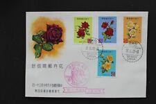 CHINA TAIWAN 1969 FDC Roses
