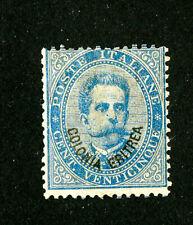 Eritrea Stamps # 6 Fresh OG Hinged Rare Scott Value $1,450.00