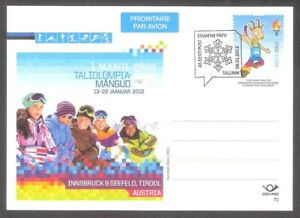 1st Winter Youth Olympic Games Estonia 2012  stationary postcard # 70 FDC