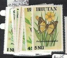 Bhutan Butterfly SC 822-33 MNH (1efx)