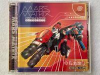 Mars Matrix Dreamcast Sega Japan retro video game shooting T-1238M FedEx