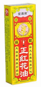 UK Seller 2 packs Cinnamonleaf Red Flower Massage Oil Hong Hua You 40ml WoodLock