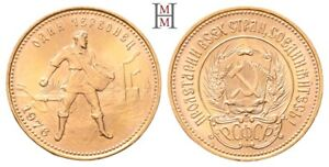 HMM - Russland UdSSR 10 Rubel 1976 Tscherwonez. Stempelglanz - 210608033
