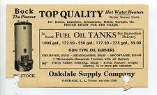 Oakdale L.I. NY (Suffolk Co) Oakdale Supply Co Ad, Hot Water Heaters, Boiler