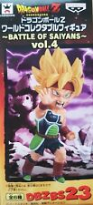DRAGON BALL Z WCF BATTLE OF SAIYANS Vol.4 BARDOCK SS NEW FIGURE NUEVA