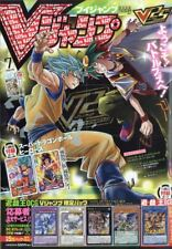 V jump July 2018 w/Card Comic Magazine