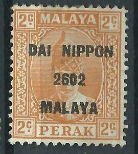 MALAYA JAPANESE OCCUPATION PERAK 2C ORANGE UNUSED