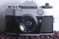 KIEV-15 TEE vintage Russian camera with Lens Helios 81 50mm f.20