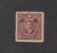 CHINA - JOC - NORTH CHINA - 8N77; 8N83 - 8N84 - MH  - 1943