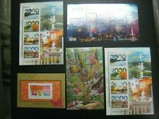 China Taiwan Early Stamps Mini Sheet Set of 5 MNH