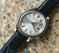 Vintage Seiko 5 Sportsmatic 820 17 Jewels 7625 8140 January 1968 JDM 37mm