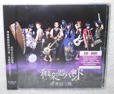 suzuhanayuukowizuwagakkibando VOCALOID Sanmai 2014 Taiwan CD+DVD (Wagakki Band)
