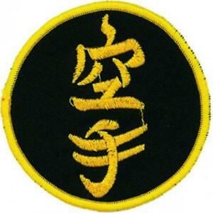 Martial Arts Embroidered Badges - Karate Letters Gi Patches Uniform Suit