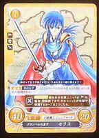 Fire Emblem 0 Cipher Card Game PromoThe Prince of Grannvale, Seliph P07-002PR