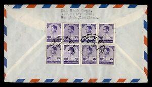 DR WHO THAILAND BANGKOK AIRMAIL TO USA  g07739